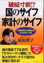 060406_ogiwara.jpg