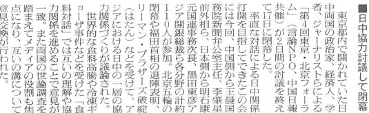 080918_asahi.jpg