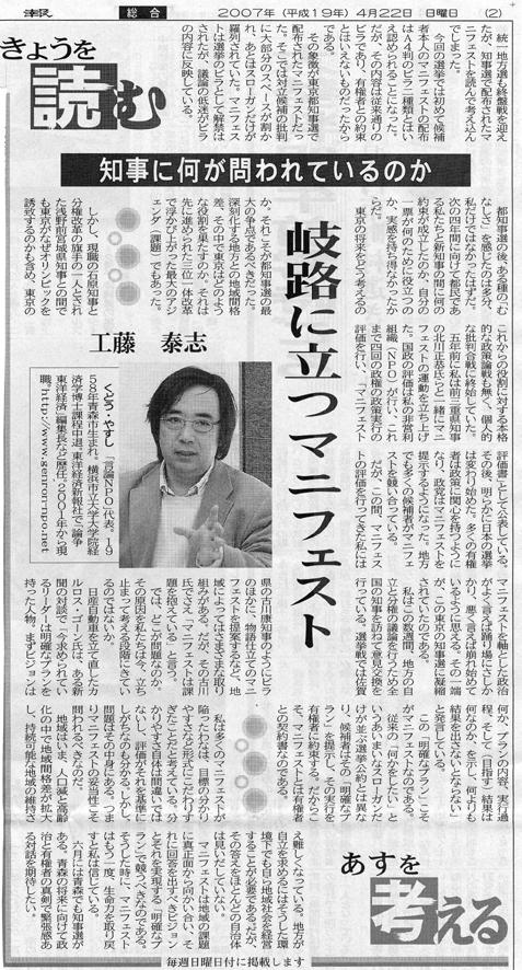 2007_4_22.jpg