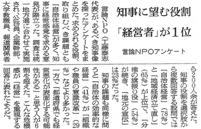 asahi070521.jpg