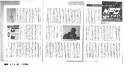 p0112_moroboshi.jpg