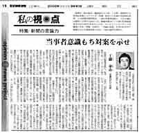 p020330_asahi.jpg