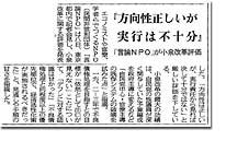 p031015_tokyo.jpg
