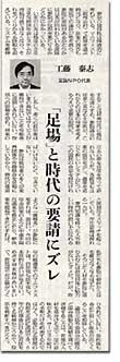 p040606_asahi.jpg