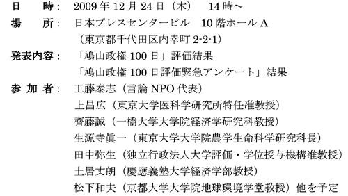 091217_press.jpg