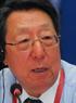 陳健氏(元中国連合国協会会長、元国連事務次長)