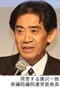 140928_aisawa.jpg
