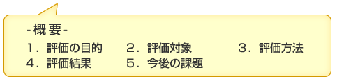 8-fukidasi.png