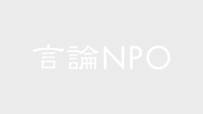 Japan-China | Opinion Polls / The Genron NPO