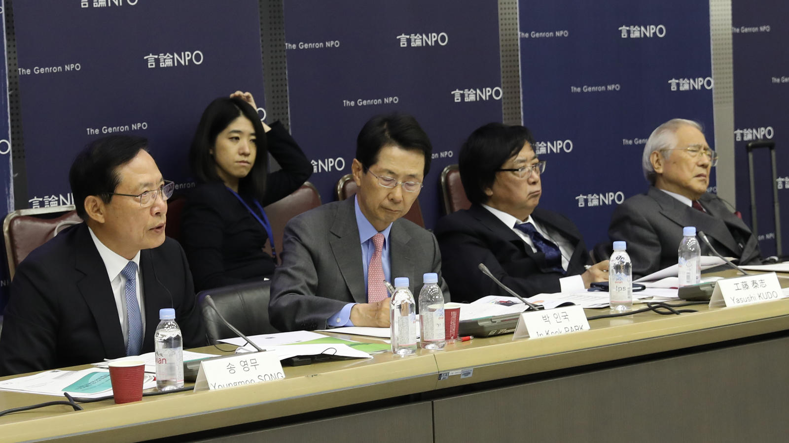 Public Opinion on Japan-South Korea Relations / Projects