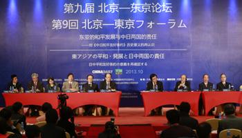 Beijing Consensus