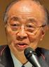 Yasushi Akashi