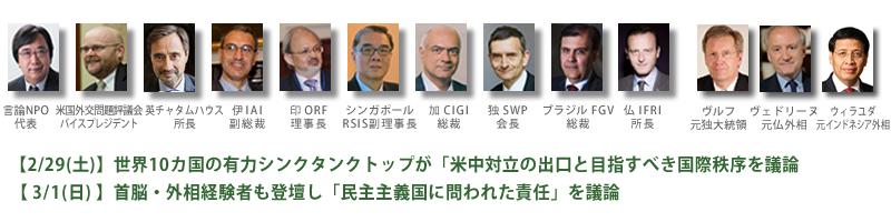 1-2日目参加者.png