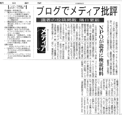 060711_asahi.jpg