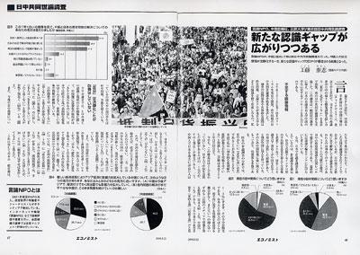 060807_economist-2.jpg