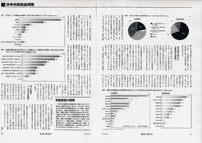060807_economist-3.jpg