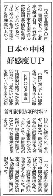 070818_asahi.jpg