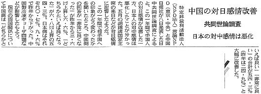 080909_2_media.jpg