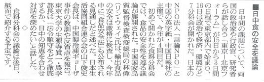 080917_asahi.jpg
