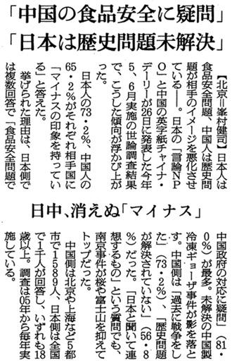 090827_asahi.jpg