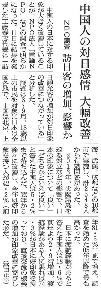 181008_asahi.png