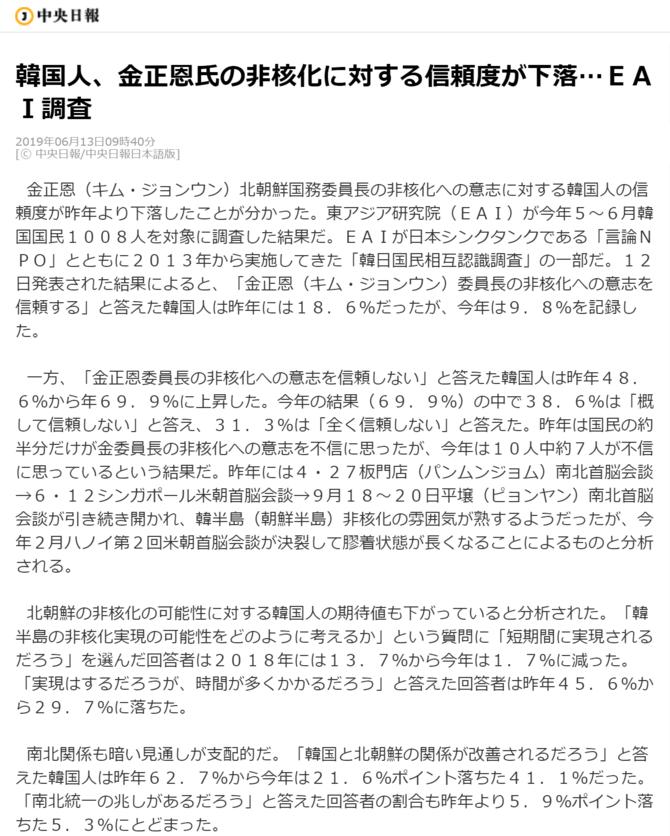 中央日報_2.png