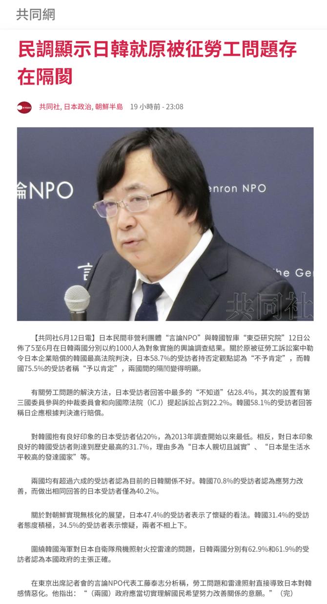 tchina.kyodonews.net.png