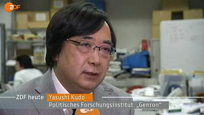ドイツ国営放送・ドイツテレビ協会ZDFの『Heute』(ニュース番組)において代表工藤のコメントが紹介されました