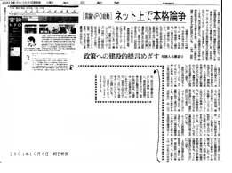 p011009_asahi.jpg
