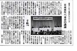 p030324_yomiuri.jpg