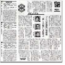 p031027_asahi.jpg