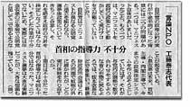 p031221_asahi.jpg