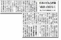 p040316_asahi.jpg
