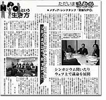 p040331_tokyo.jpg