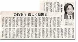 p040618_asahi.jpg