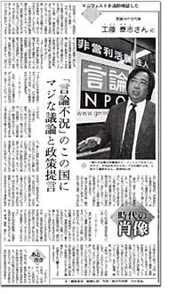 p040905_hokkaido.jpg