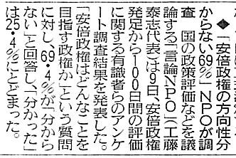 sinbun1_10.jpg