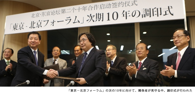 190929_signing_ceremony.jpg