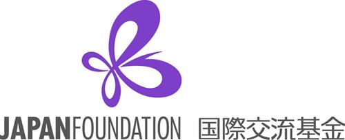 国際交流基金.png