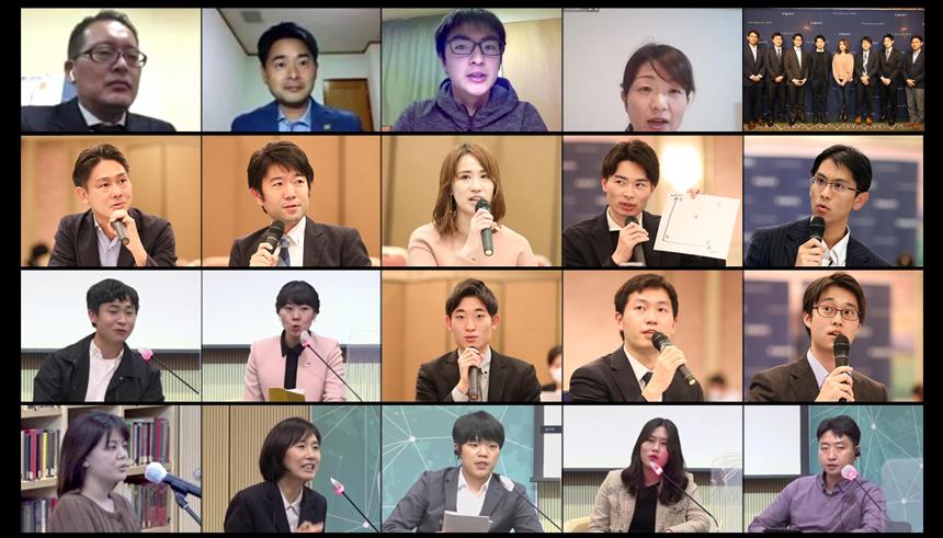 日韓若者対話1.png